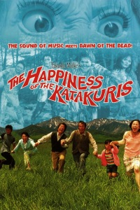 Happiness of the Katakuris_Poster