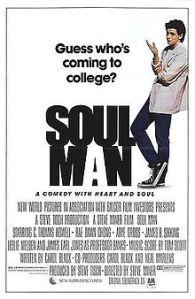 Soul Man S